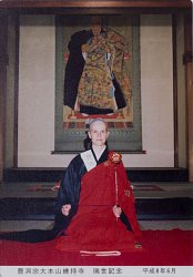 Nicolee's Zuise ceremony at Soji-ji, one the Soto sect two main temples in Japan, in 1996.